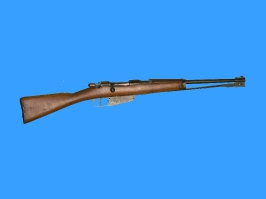 Carcano carabina con baionetta