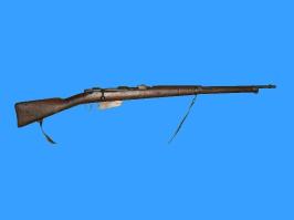 Carcano fucile lungo