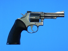 Colt 38 special chrome