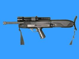 High Standard mod 10 Police Shotgun
